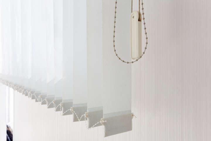 Cortines de llepis Verticals color blanc detall